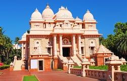 Madrass la India de Chennai de la misión de Ramakrishna Imagenes de archivo