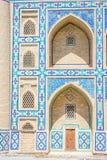 Madrassa in Bukhara, Uzbekistan Royalty Free Stock Photos
