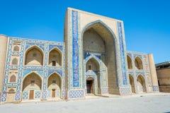 Madrassa in Bukhara, Uzbekistan Stock Photography