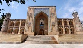 Madrassah kukeldash - Tashkent Stock Photo