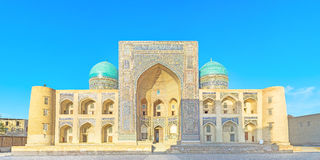 The Madrassah Royalty Free Stock Photography