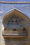 Madrassah in Oezbekistan Royalty-vrije Stock Foto's