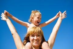 Madre y niño (hijo) Imagen de archivo libre de regalías