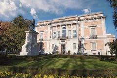 Madrid architecture Stock Photo