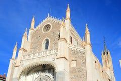Madrid Church Royalty Free Stock Image
