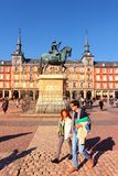 Madrid landmark Stock Images