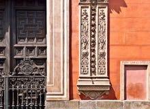 Madrid pattern Stock Photo