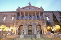 Madrid - Portal av Museo Arqueológico Nacional - Archaeological museum för medborgare av Spanien Fotografering för Bildbyråer