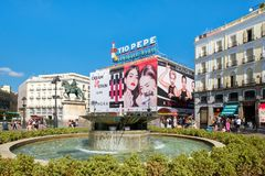 Puerta del Sol in Madrid, the most well known place of the spanish capital Royalty Free Stock Photos