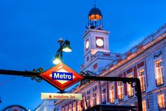 MADRID SPAIN - JUNE 23, 2015: Sol Metro station Stock Photography
