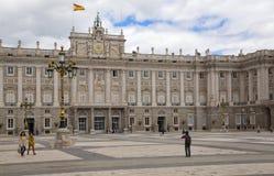 MADRID, SPAIN - MAY 28, 2014: Cathedral Santa Maria Stock Photography
