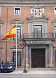 MADRID, SPAIN - MAY 28, 2014: Government buildings in old street Stock Photo