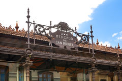 MADRID, SPAIN - MAY 28, 2014 Mercado San Miguel market, City centre, old street and buildings of Madrid Stock Photos