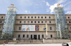 MADRID, SPAIN - Reina Sofia on august 14, 2015  in Madrid: exter Royalty Free Stock Photography