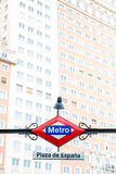 Madris Metro Station3 Stock Photography