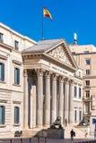 MADRYT HISZPANIA, WRZESIEŃ, - 26, 2017: Palacio de lasy Cortes De Los Diputados Kongres lub Congreso delegaci Odbitkowa przestrze Obraz Royalty Free