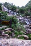 mae chiang mai Thailand wodospady ya Obraz Stock