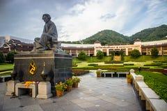 Mae Fah Luang uniwersytet Zdjęcie Stock