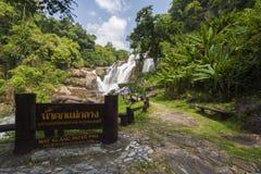 Mae Klang Wasserfall Lizenzfreies Stockbild