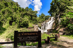 Mae Klang waterfall in doi-inthanon, Chiangmai Thailand Stock Photography
