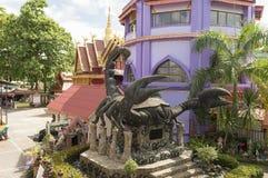 Mae Sai District Province av Chiang Rai Thailand Wiang Phang Kha Arkivfoton