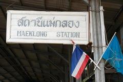 Maeklong驻地的火车站标志在Samut Songkram,泰国 库存照片
