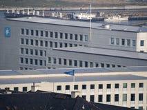 Maersk head office, Copenhagen Stock Image