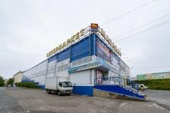 Magada,俄罗斯联邦建筑学  免版税图库摄影