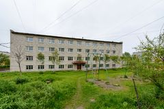 Architecture of Magada, Russian Federation. MAGADAN, RUSSIA - JUL 4, 2014: Architecture of Magadan, Russia. Magadan was founded in 1929 and now it's the Stock Photos