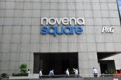 Magasin carré de Novena Photographie stock libre de droits