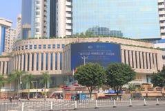 Magasin d'amitié de Guangzhou Guangzhou Chine Image libre de droits