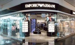 Magasin d'Emporio Armani dans l'aéroport de Munich Images libres de droits