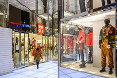 Magasin d'habillement d'UNIQLO Image libre de droits