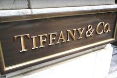 Magasin de bijoux de Tiffany et de Cie. Image libre de droits