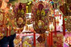 Magasin de décorations de chinois traditionnel Photos libres de droits