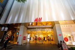 Magasin de H&M au secteur d'achats de Myeongdong le 18 juin 2017 dans Seo Photographie stock libre de droits