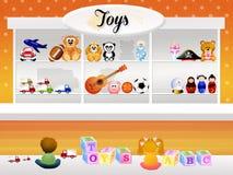 Magasin de jouet illustration stock