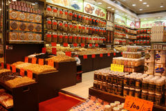 Magasin de médecine traditionnelle en Hong Kong Image stock