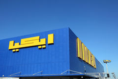 Magasin de meubles d'Ikea en Abu Dhabi images libres de droits