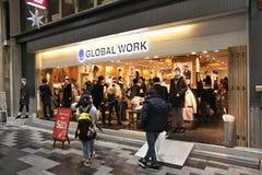 Magasin de mode du Japon photos stock