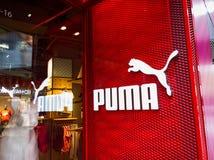 Magasin de puma Photos libres de droits
