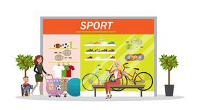 Magasin de sport dans le mail illustration stock