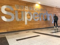 Magasin de Superdry, Londres photo stock