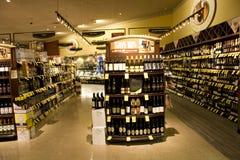Magasin de vins et de spiritueux d'alcool Images libres de droits