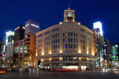 Magasin de Wako dans Ginza, Tokyo, Japon Photos stock