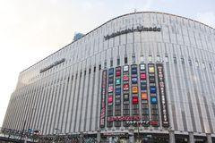 Magasin de Yodobashi Images libres de droits