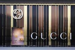 Magasin emblématique de GUCCI Photo stock