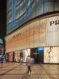 Magasin emblématique de Prada la nuit, Pékin, Chine Images libres de droits