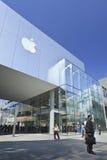 Magasin emblématique extérieur d'Apple, Pékin, Chine Image stock