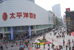 Magasin Pacifique, Chengdu, Chine Photo stock